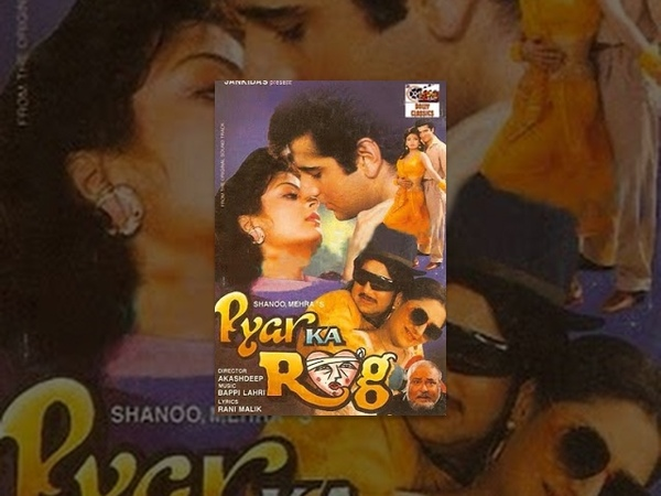 Pyar Ka Rog (1994) Hindi Full Length Movie | Shammi Kapoor, Vinod Khanna, Sheeba, Ravi Behl, Bindu