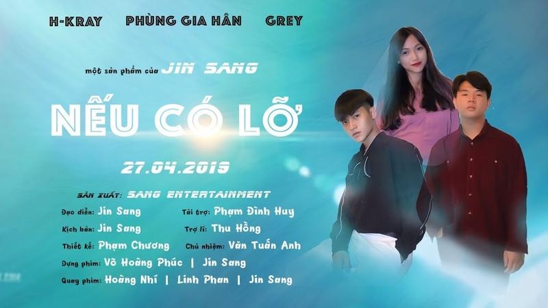 [OFFICAL MV] NẾU CÓ LỠ   OST NẾU CÓ LỠ   H-Kray   Grey   Phùng Gia Hân   Hằng Nguyễn   Jin Sang