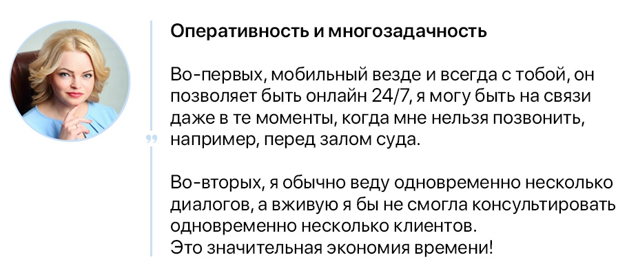 Как юрист Ольга Екимова ведёт бизнес ВКонтакте, изображение №21