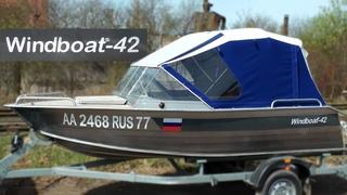Виндбот 42. Windboat 42. Тент ходовой.