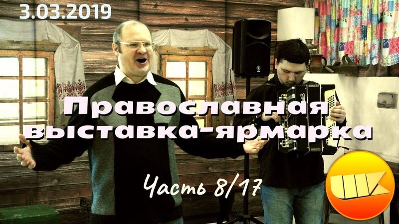 Шарашкина Контора Одинокая гармонь из к ф Ворошиловский стрелок