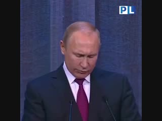 Владимир путин об украинском томосе и автокефалии для упц