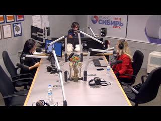 Студия танца «start up» на радио сибирь омск 103.9 fm