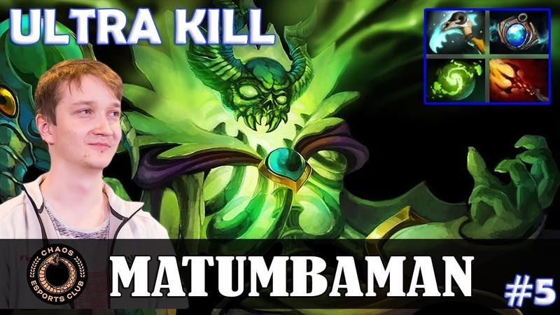 MATUMBAMAN - Pugna MID | ULTRA KILL | Dota 2 Pro MMR Gameplay 5