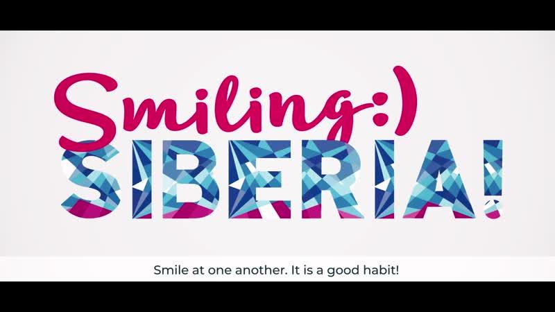 SMILINGSIBERIA Финальный ролик