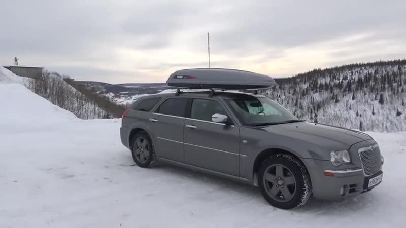 Chrysler 300C. Брызнул от американца