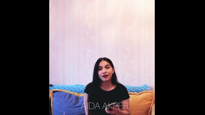 Andro - Ночной рейс 🌌🛫 (cover AIDA AKPER)