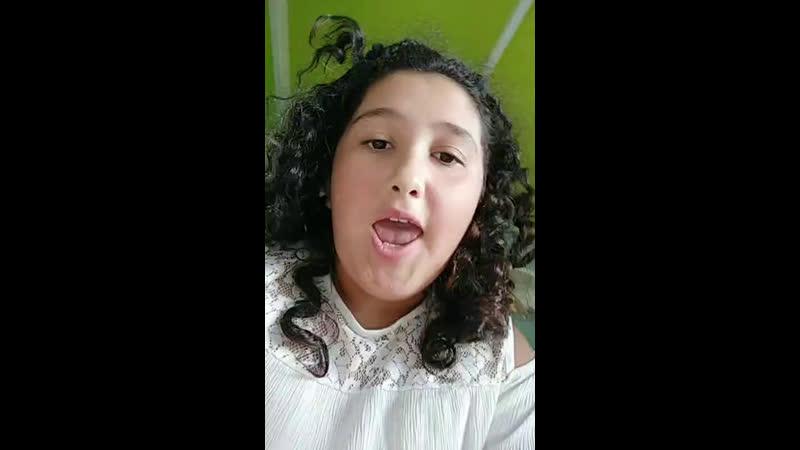 Leelou Ucar Live