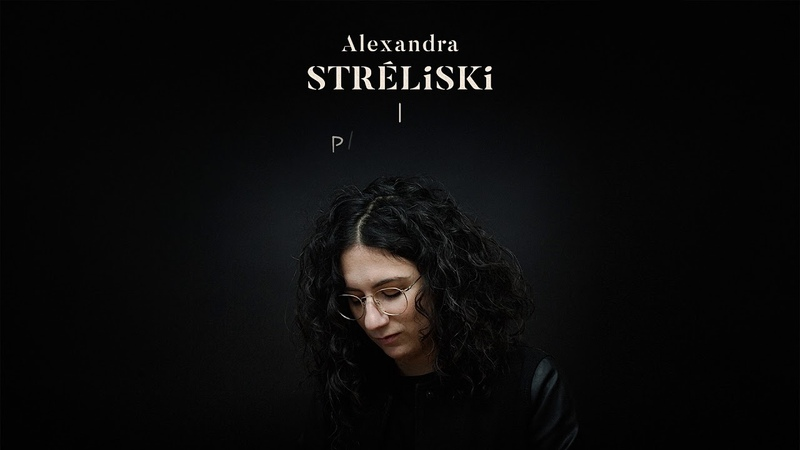 Alexandra Stréliski - Concerto in D Minor (After Alessandro Marcello) (Official Audio)