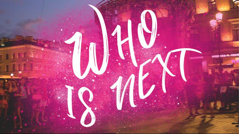 Баста Сансара • Who is next cover • отрывочек