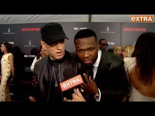 Eminem Кто этот парень (50 Cent) | Интервью Эминема на премьере фильма Левша (на русском языке)