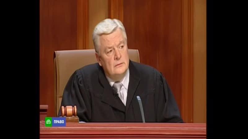 Суд присяжных (04.12.2008)