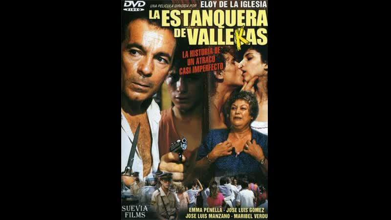 La Estanquera de Vallecas (1987)