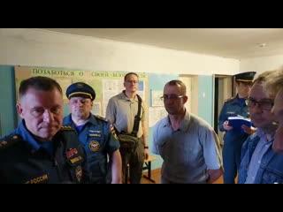 Глава МЧС России совершил облет пострадавших от наводнения районов Иркутской области