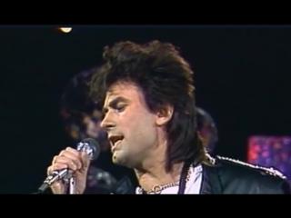Мадонна – Александр Серов (Песня 87) 1987 год (И. Крутой - Р. Казакова)