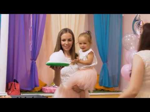 Арина - День Рождения 2 годика! Клип 4К
