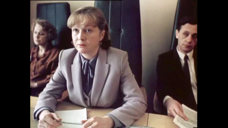 Личное дело судьи Ивановой. (1985).