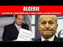 Algérie Issad Rebrab et Rafik Khalifa dans la même cellule à la prison d'El Harrach