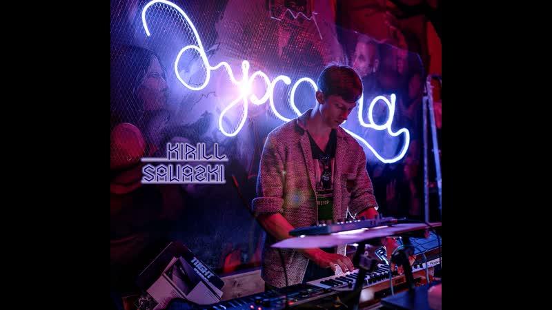 KIRILL SAWAZKI Space of Memories live 04 05 19 at Korpus 1