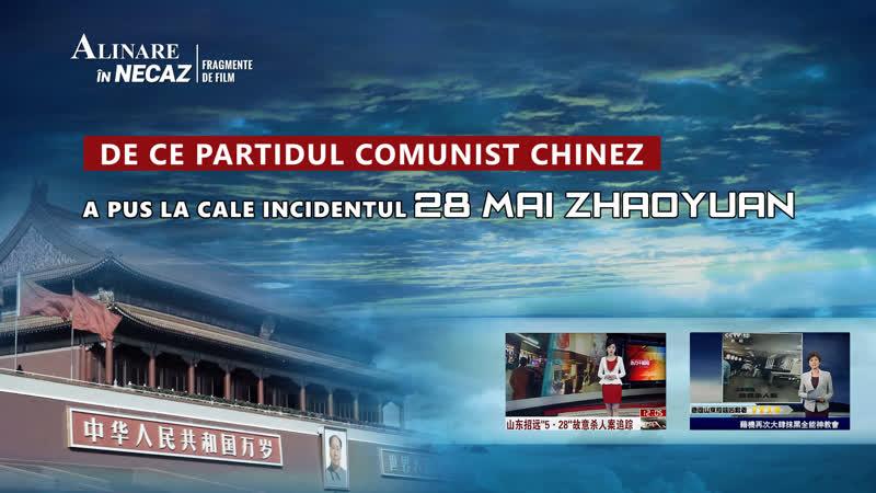 Segment de film creștin De ce Partidul Comunist Chinez a pus la cale incidentul 28 mai Zhaoyuan