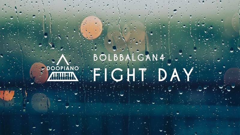 볼빨간사춘기 (Bolbbalgan4) - 싸운날 (Fight Day) Piano Cover