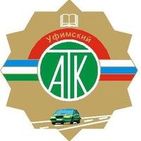 Логотип Уфимский автотранспортный колледж (УАТК)