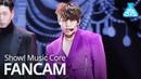 [16.03.19] MBC Music Core | Jang Dongwoo - News | Официальный фанкам