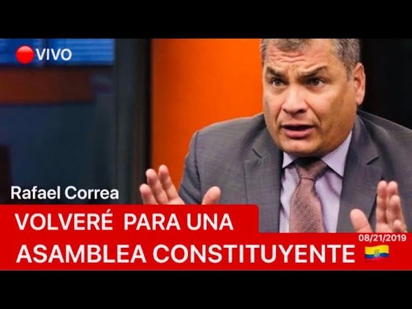 Rafael Correa TODO EL GOBIERNO ES COMPLETAMENTE MEDIOCRE Y CORRUPTOS 🦹🏻♂️💥🤛😡🚨