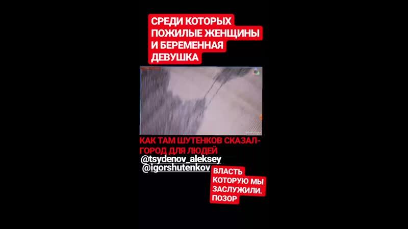VID_22060510_121010_278.mp4
