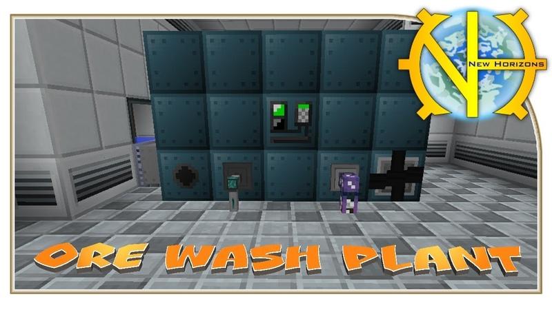 GT Multiblock Промывочная ванная Ore wash plant GT New Horizons 112