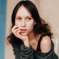 Анастасия Кондарацкова