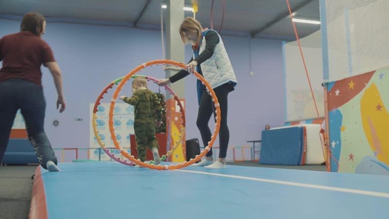 Занятия для детей с особенностями развития. Батутно-Акробатический Центр, г. Солнечногорск