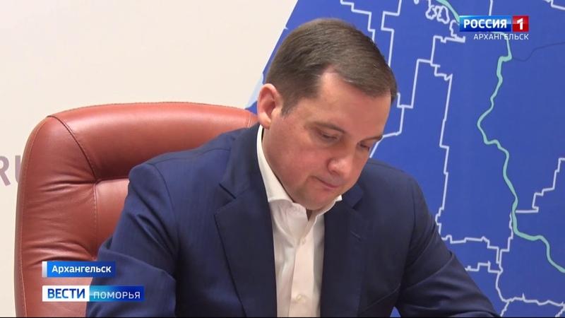 В дистанционном режиме состоялся разговор Александра Цыбульского с главными врачами больниц региона