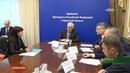 Мурат Зязиков провел личный прием граждан в приемной главы государства в Брянской области