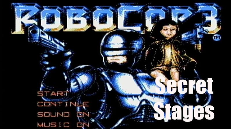 ROBOCOP 3 NES Dendy Secret Stages Секретные уровни