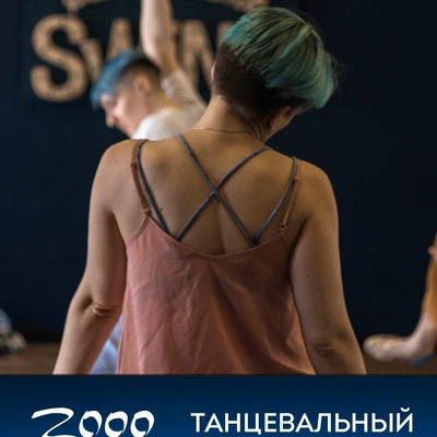 Елена Чистякова-Черняева