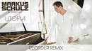 Markus Schulz Jared Lee - Utopia | ReOrder Remix