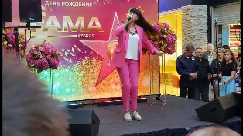 Диана Анкудинова Diana Ankudinova концерт в Нарве 07 09 2019