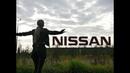 Ниссан Кашкай Nissan Qashqai 2019 test- drive