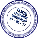 Фотоальбом Ивана Прозорова