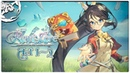 RemiLore Lost Girl in the Lands of Lore - ACT 1-2