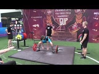 Иванова Юлия Apollons Axle 110 кг