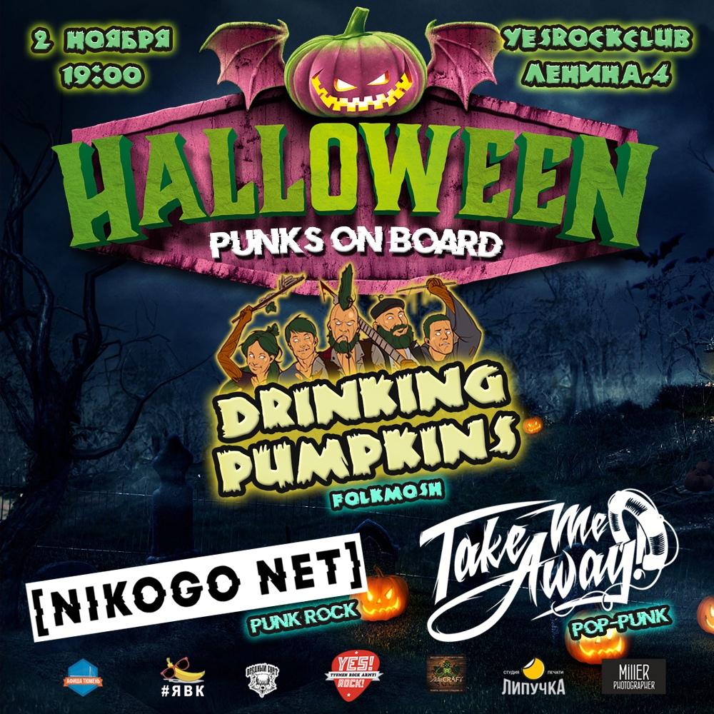 Афиша Тюмень 2 ноября // Punk Halloween // YesRockClub