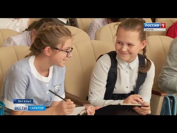 Саратовцы первый раз написали Музыкальный диктант