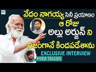 Vedam Nagaiah Exclusive Full Interview In MyraTalkies With Anchor Sujith   Telugu Movie Actor   Myra