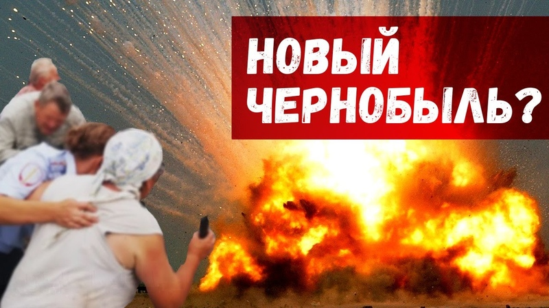 СРОЧНО! Новые ВЗРЫВЫ. Ачинск, Архангельская область. Есть погибшие. Сколько это будет повторяться?