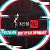 Cinema4E Заказать видео съемка ролик Краснодар