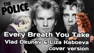 Vlad Okunev & Lisa Kaboeva - Every Breath You Take (The Police Cover)