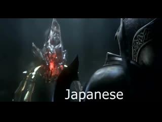 Разница в Русском и Японском дубляже