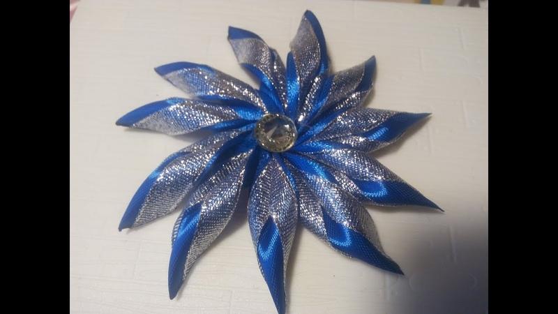 цветок звездочка Канзаши МК Kanzashi kanzashi satin ribbon decoration satijnen lint decoratie